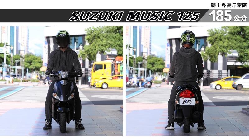 proimages/IN購車指南/IN文章圖庫/SUZUKI/MUSIC_125/MUSIC_125-07-1.jpg