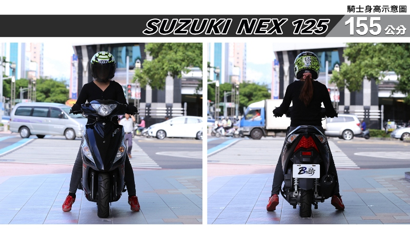 proimages/IN購車指南/IN文章圖庫/SUZUKI/NEX_125/NEX_125-01-1.jpg