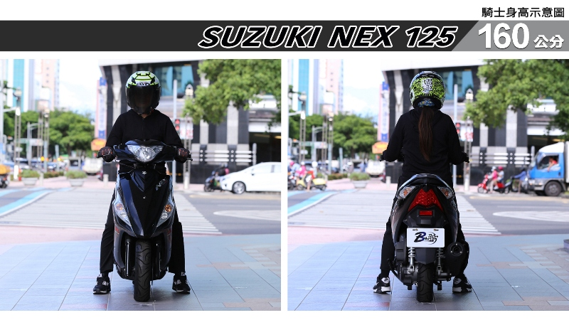 proimages/IN購車指南/IN文章圖庫/SUZUKI/NEX_125/NEX_125-02-1.jpg