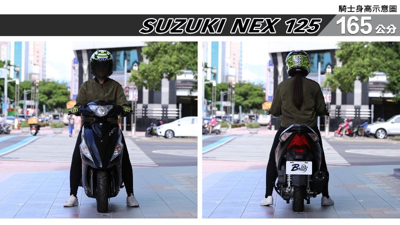 proimages/IN購車指南/IN文章圖庫/SUZUKI/NEX_125/NEX_125-03-1.jpg