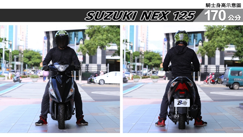 proimages/IN購車指南/IN文章圖庫/SUZUKI/NEX_125/NEX_125-04-1.jpg