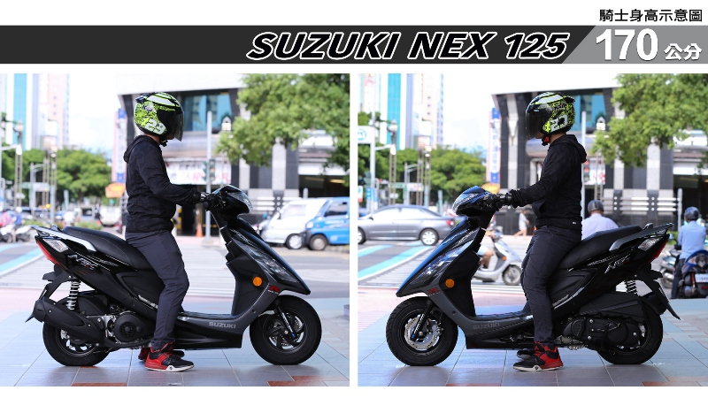proimages/IN購車指南/IN文章圖庫/SUZUKI/NEX_125/NEX_125-04-2.jpg