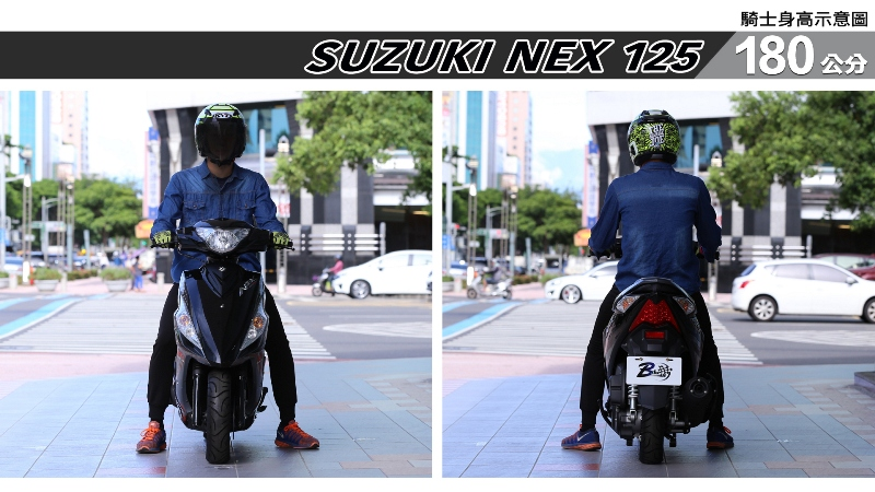 proimages/IN購車指南/IN文章圖庫/SUZUKI/NEX_125/NEX_125-06-1.jpg
