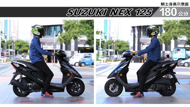 proimages/IN購車指南/IN文章圖庫/SUZUKI/NEX_125/NEX_125-06-2.jpg