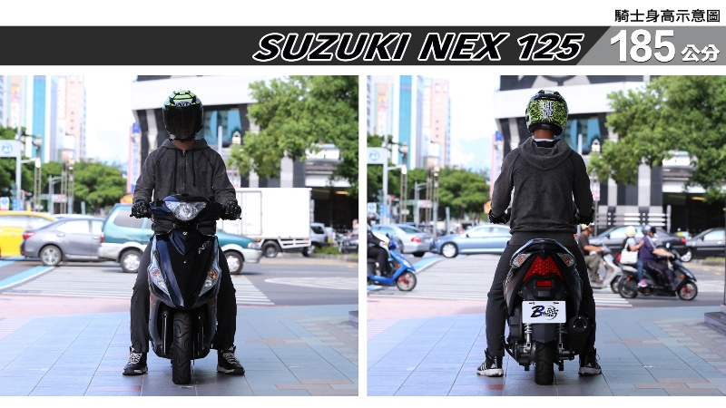 proimages/IN購車指南/IN文章圖庫/SUZUKI/NEX_125/NEX_125-07-1.jpg