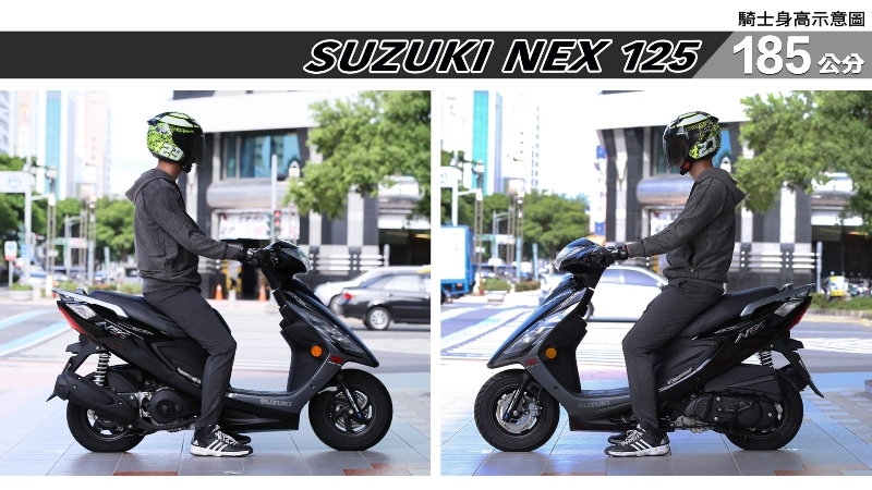 proimages/IN購車指南/IN文章圖庫/SUZUKI/NEX_125/NEX_125-07-2.jpg