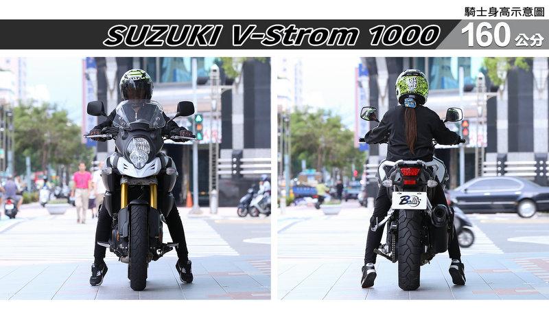proimages/IN購車指南/IN文章圖庫/SUZUKI/V-Strom_1000/V-Strom-02-1.jpg