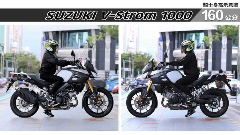 proimages/IN購車指南/IN文章圖庫/SUZUKI/V-Strom_1000/V-Strom-02-3.jpg