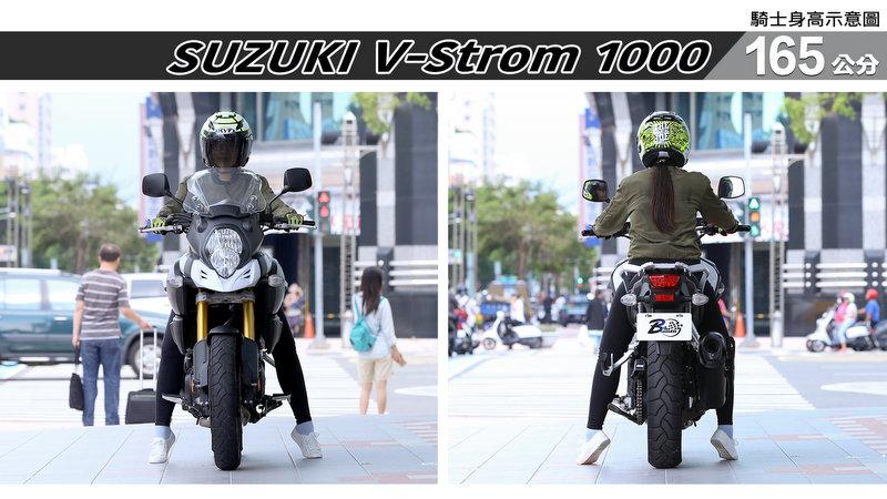 proimages/IN購車指南/IN文章圖庫/SUZUKI/V-Strom_1000/V-Strom-03-1.jpg