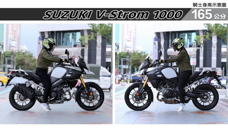 proimages/IN購車指南/IN文章圖庫/SUZUKI/V-Strom_1000/V-Strom-03-2.jpg