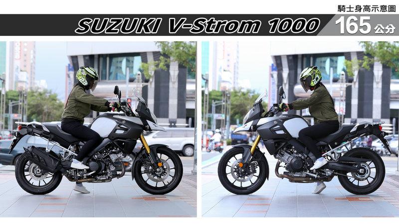 proimages/IN購車指南/IN文章圖庫/SUZUKI/V-Strom_1000/V-Strom-03-3.jpg