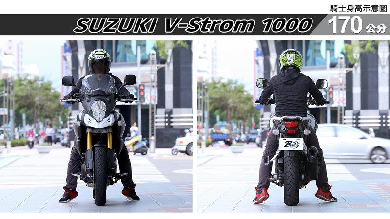 proimages/IN購車指南/IN文章圖庫/SUZUKI/V-Strom_1000/V-Strom-04-1.jpg