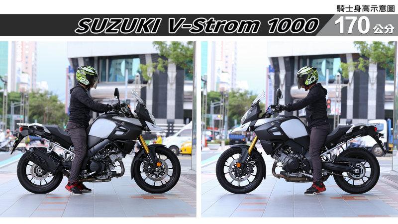 proimages/IN購車指南/IN文章圖庫/SUZUKI/V-Strom_1000/V-Strom-04-2.jpg
