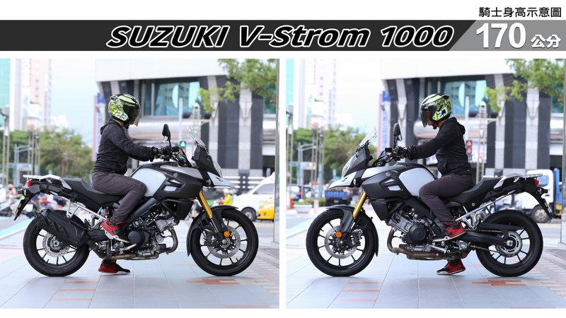 proimages/IN購車指南/IN文章圖庫/SUZUKI/V-Strom_1000/V-Strom-04-3.jpg