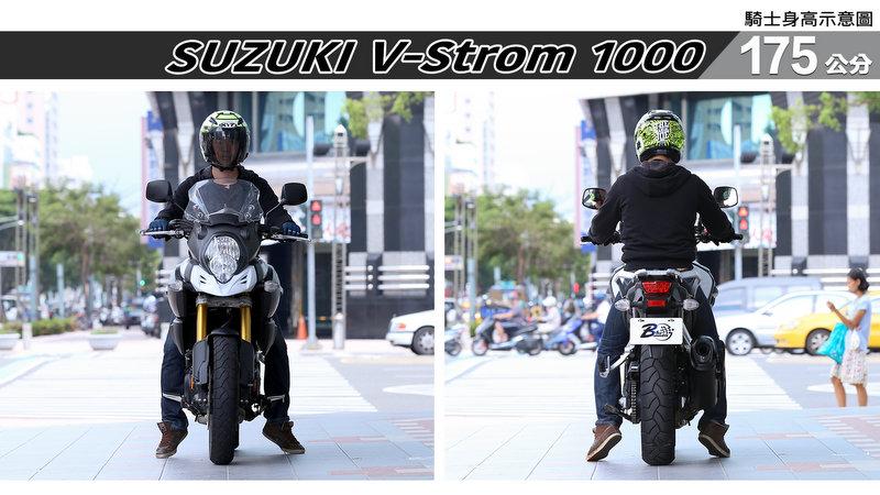 proimages/IN購車指南/IN文章圖庫/SUZUKI/V-Strom_1000/V-Strom-05-1.jpg