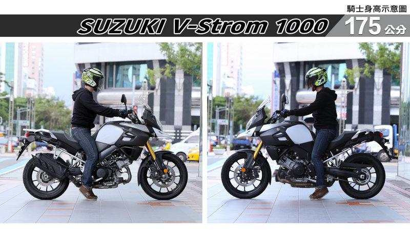 proimages/IN購車指南/IN文章圖庫/SUZUKI/V-Strom_1000/V-Strom-05-2.jpg