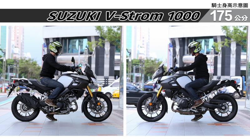 proimages/IN購車指南/IN文章圖庫/SUZUKI/V-Strom_1000/V-Strom-05-3.jpg