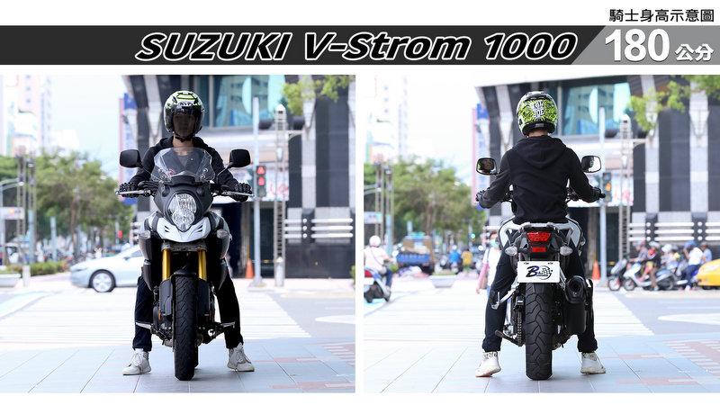 proimages/IN購車指南/IN文章圖庫/SUZUKI/V-Strom_1000/V-Strom-06-1.jpg