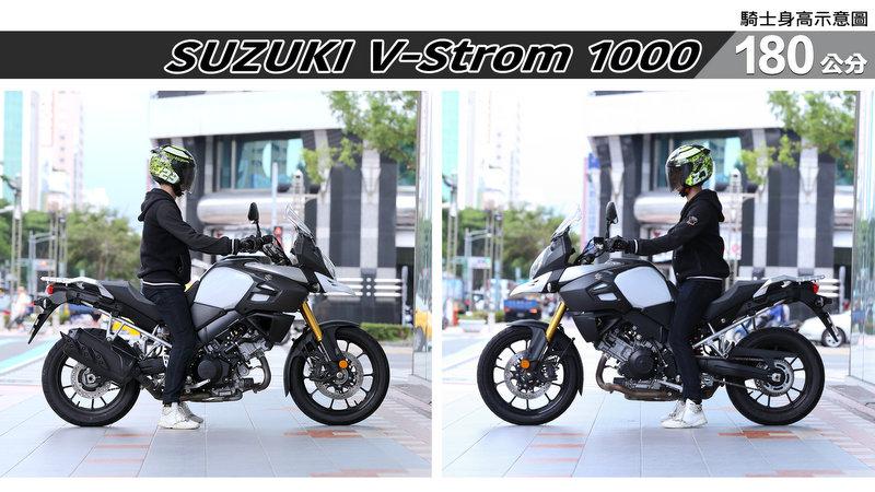 proimages/IN購車指南/IN文章圖庫/SUZUKI/V-Strom_1000/V-Strom-06-2.jpg