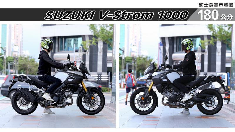 proimages/IN購車指南/IN文章圖庫/SUZUKI/V-Strom_1000/V-Strom-06-3.jpg