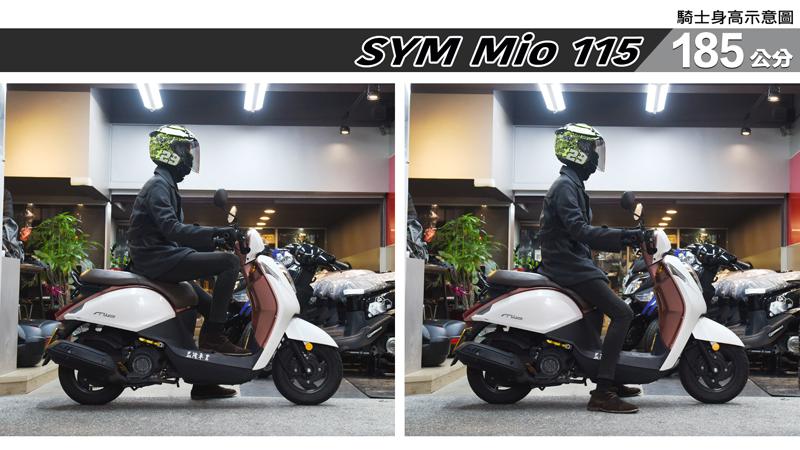 proimages/IN購車指南/IN文章圖庫/SYM/Mio_115/mio_115-07-2.jpg