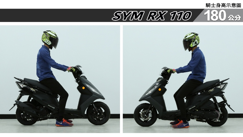 proimages/IN購車指南/IN文章圖庫/SYM/RX_110/RX_110-06-2.jpg