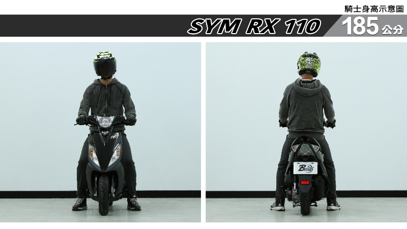 proimages/IN購車指南/IN文章圖庫/SYM/RX_110/RX_110-07-1.jpg