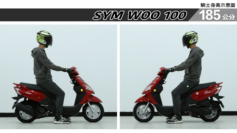 proimages/IN購車指南/IN文章圖庫/SYM/WOO_100/WOO_100-07-2.jpg