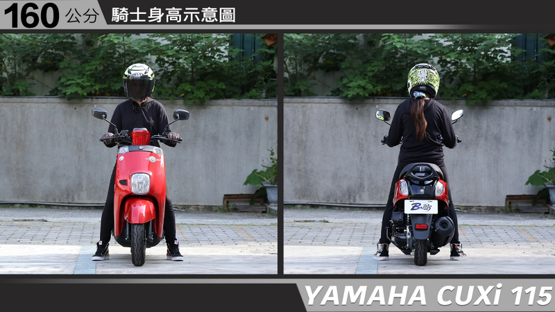 proimages/IN購車指南/IN文章圖庫/yamaha/CUXI/YAMAHA-CUXi-160-1.jpg