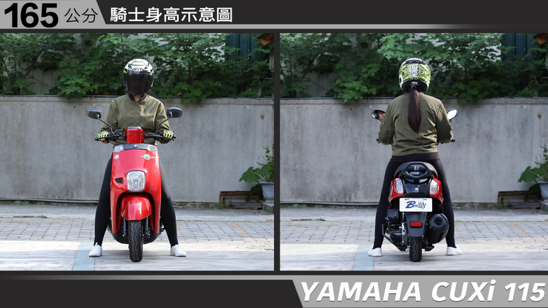 proimages/IN購車指南/IN文章圖庫/yamaha/CUXI/YAMAHA-CUXi-165-1.jpg