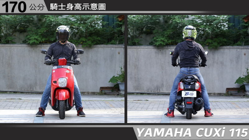 proimages/IN購車指南/IN文章圖庫/yamaha/CUXI/YAMAHA-CUXi-170-1.jpg