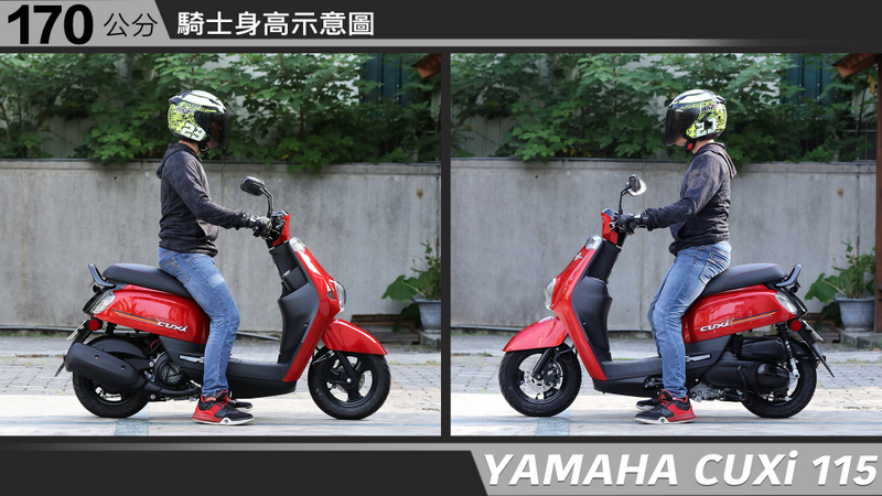 proimages/IN購車指南/IN文章圖庫/yamaha/CUXI/YAMAHA-CUXi-170-2.jpg
