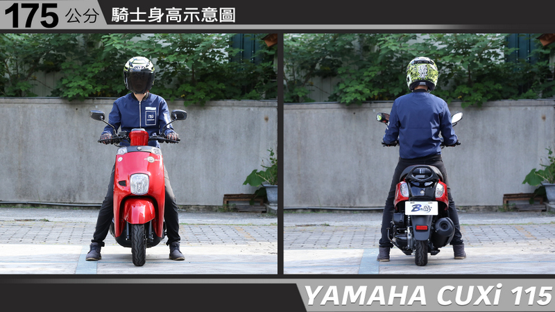 proimages/IN購車指南/IN文章圖庫/yamaha/CUXI/YAMAHA-CUXi-175-1.jpg