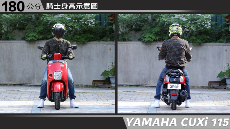 proimages/IN購車指南/IN文章圖庫/yamaha/CUXI/YAMAHA-CUXi-180-1.jpg