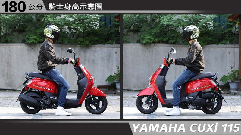 proimages/IN購車指南/IN文章圖庫/yamaha/CUXI/YAMAHA-CUXi-180-2.jpg