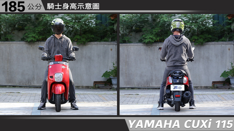 proimages/IN購車指南/IN文章圖庫/yamaha/CUXI/YAMAHA-CUXi-185-1.jpg