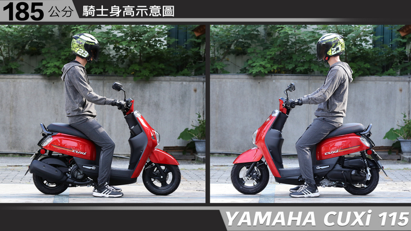 proimages/IN購車指南/IN文章圖庫/yamaha/CUXI/YAMAHA-CUXi-185-2.jpg