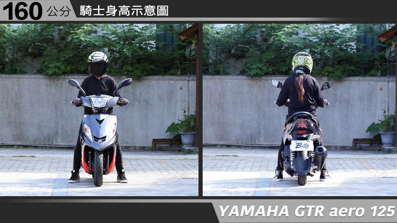 proimages/IN購車指南/IN文章圖庫/yamaha/GTRaero/YAMAHA-GTRaero-02-1.jpg