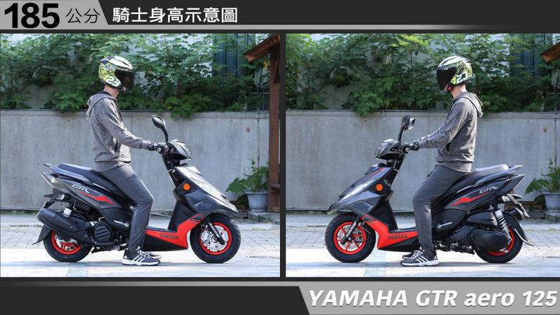proimages/IN購車指南/IN文章圖庫/yamaha/GTRaero/YAMAHA-GTRaero-07-2.jpg