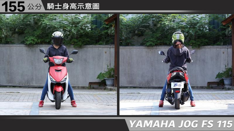 proimages/IN購車指南/IN文章圖庫/yamaha/JOG_FS/YAMAHA-JOGFS115-01-1.jpg
