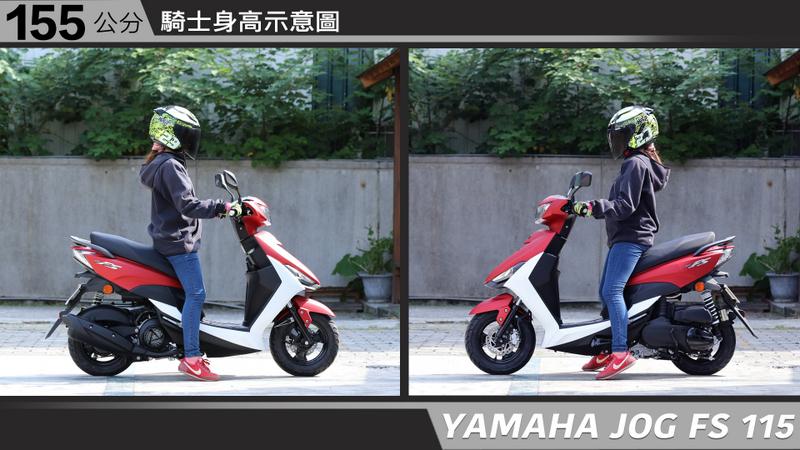 proimages/IN購車指南/IN文章圖庫/yamaha/JOG_FS/YAMAHA-JOGFS115-01-2.jpg