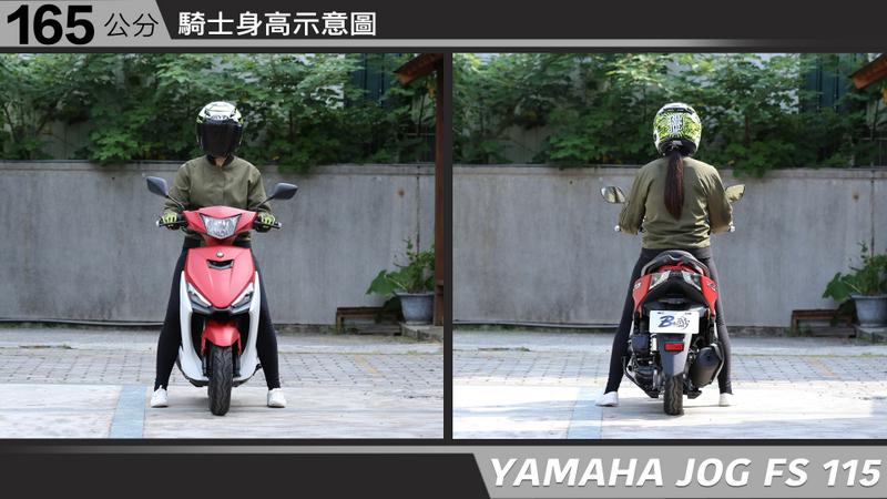proimages/IN購車指南/IN文章圖庫/yamaha/JOG_FS/YAMAHA-JOGFS115-03-1.jpg
