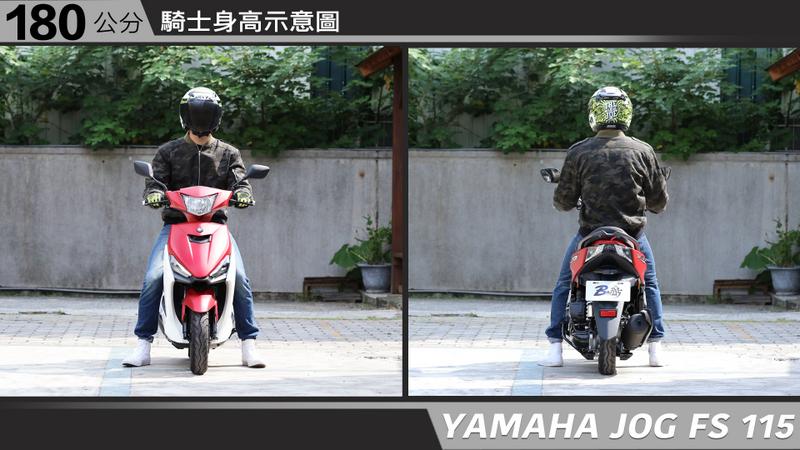 proimages/IN購車指南/IN文章圖庫/yamaha/JOG_FS/YAMAHA-JOGFS115-06-1.jpg