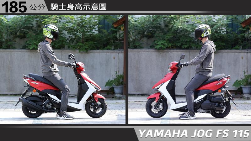 proimages/IN購車指南/IN文章圖庫/yamaha/JOG_FS/YAMAHA-JOGFS115-07-2.jpg