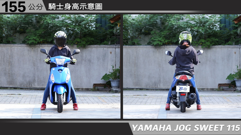 proimages/IN購車指南/IN文章圖庫/yamaha/JOG_SWEET/YAMAHA-JOGSWEET115-01-1.jpg