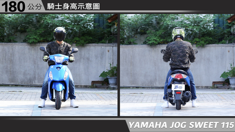 proimages/IN購車指南/IN文章圖庫/yamaha/JOG_SWEET/YAMAHA-JOGSWEET115-06-1.jpg