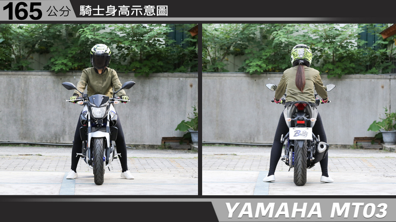 proimages/IN購車指南/IN文章圖庫/yamaha/MT-03/YAMAHA-MT03-03-1.jpg