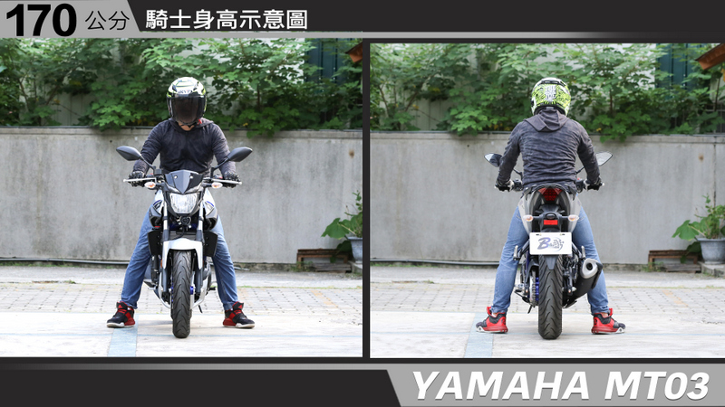 proimages/IN購車指南/IN文章圖庫/yamaha/MT-03/YAMAHA-MT03-04-1.jpg