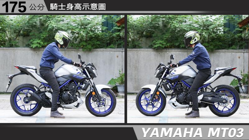 proimages/IN購車指南/IN文章圖庫/yamaha/MT-03/YAMAHA-MT03-05-2.jpg