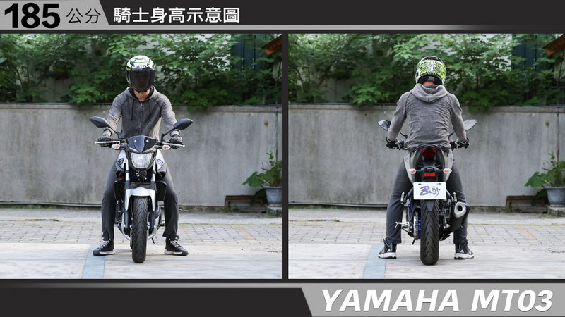 proimages/IN購車指南/IN文章圖庫/yamaha/MT-03/YAMAHA-MT03-07-1.jpg